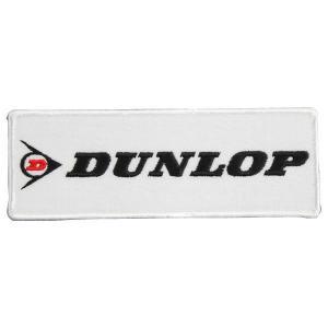 DUNLOP ダンロップ ワッペン ホワイト Sサイズ 5cm×13.5cm|star5