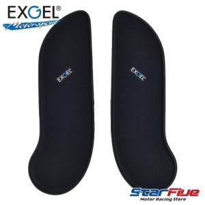 エクスジェル シートパッド17 サイドLタイプ EXGEL レーシングカートパーツ|star5