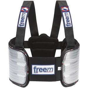 freem フリーム リブプロテクターベスト BRAVE アルミ レーシングカート用|star5