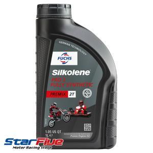 フックス エンジンオイル PRO2 2サイクル混合専用 化学合成油 FUCHS Silkolene 1000ml|star5