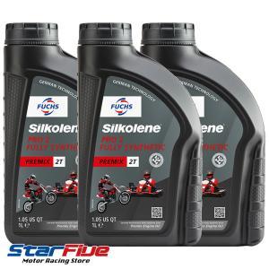 フックス エンジンオイル PRO2 2サイクル混合専用 化学合成油 FUCHS Silkolene 1000ml 3本セット|star5