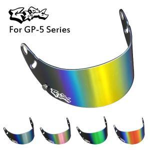 GAZE ミラーバイザー アライヘルメット GP5シリーズ用|star5