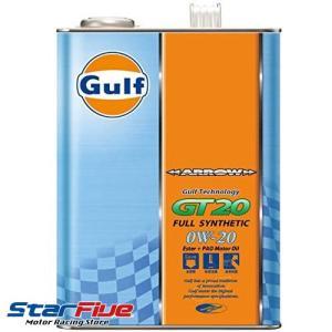 ガルフ エンジンオイル アローGT20 0W-20 4L 化学合成油 Gulf ARROW|star5
