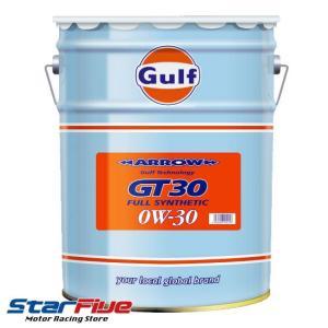 ガルフ エンジンオイル アローGT30 0W-30 20L 化学合成油 Gulf ARROW|star5
