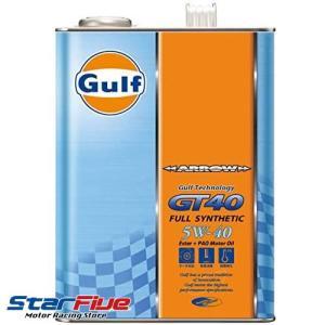 ガルフ エンジンオイル アローGT40 5W-40 4L 化学合成油 Gulf ARROW|star5