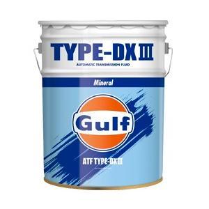 ガルフ ATF タイプDXIII 20L 鉱物油 Gulf オートマオイル|star5