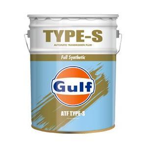 ガルフ ATF タイプS 20L 化学合成油 Gulf オートマオイル|star5