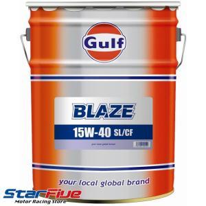 ガルフ エンジンオイル ブレイズ 15W-40 20L 鉱物油 Gulf BLAZE|star5