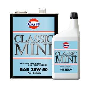 ガルフ エンジンオイル クラシックミニ 20W-50 1L 部分合成油 Gulf CLASSIC MINI star5