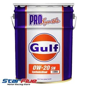 ガルフ エンジンオイル プロシンセ 0W-20 20L 化学合成油 Gulf PRO Synthe|star5