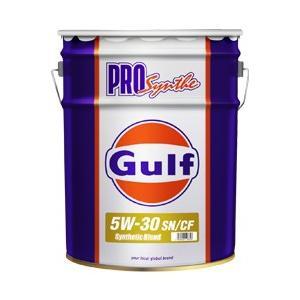 ガルフ エンジンオイル プロシンセ 5W-30 20L 化学合成油 Gulf PRO Synthe|star5