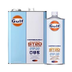 ガルフ エンジンオイル ストリームST20 0W-20 4L 部分合成油 Gulf STREAM star5