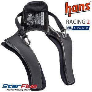 HANS ハンス デバイス RACING2(レーシング2) FIA8858-2010公認|star5