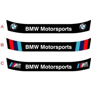 ヘルメットバイザーステッカー BMW-11V|star5
