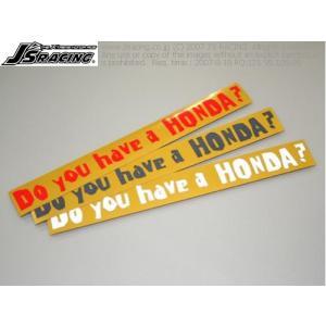 Do You have a Honda? 抜き文字ステッカー 横型|star5