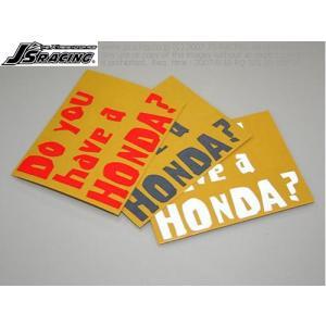 Do You have a Honda? 抜き文字ステッカー 縦型|star5