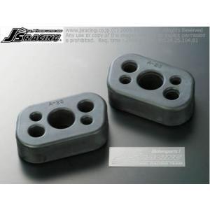 ジェイズレーシング マフラーブッシュセット インテグラ DC2/DB8用|star5
