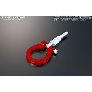 ジェイズレーシング フロント牽引フック 【フィット GD1-4用】|star5