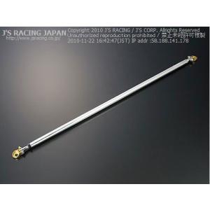 J'S RACING ジェイズレーシング リアピラーバーSPL【CR-Z ZF1用】|star5