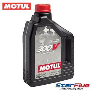 モチュール 300V 0W-40 車用エンジンオイル TROPHY 2L 国内正規品 MOTUL|star5