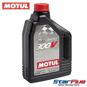 モチュール 300V 5W-30 車用エンジンオイル POWER RACING 2L 国内正規品 MOTUL|star5