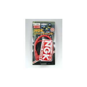 NGKレーシングケーブル CR-4 レーシングカートパーツ|star5