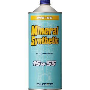 NUTEC ニューテック エンジンオイル MS-55 15W-55 1,000ml|star5