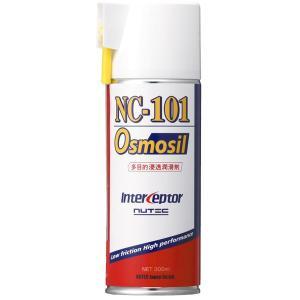 NUTEC ニューテック NC-101 Osmosil 多目的浸透潤滑剤 300ml|star5