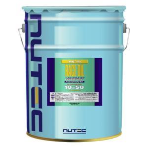 NUTEC ニューテック エンジンオイル NC-41 0W-50 20L|star5