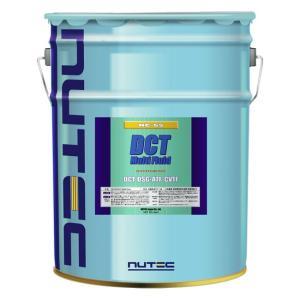 NUTEC ニューテック NC-65 DCTマルチフルード 20L|star5