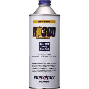 ニューテック ブレーキフルード RP-300 DOT4 500ml NUTEC|star5