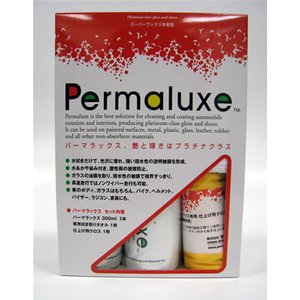 Permaluxe パーマラックス 2本セット 拭き取り&仕上げ用クロス付|star5