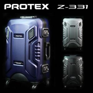 PROTEX(プロテックス)トラベルスーツキャリーケース Moving Z-331 容量68L(3〜5泊日程度の旅行に)|star5