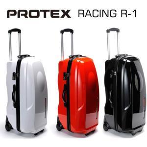 PROTEX プロテックス Racing  R1 キャリーケース|star5