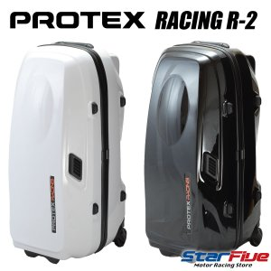 PROTEX Racing R2 プロテックスレーシング キャリーケース|star5