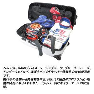 PROTEX Racing R2 プロテックスレーシング キャリーケース マジェスティックブルー(限定カラー)|star5|03