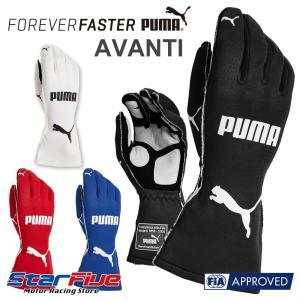 プーマ レーシンググローブ 4輪用 外縫い AVANTI FIA8856-2000公認 PUMA|star5