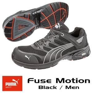 PUMA(プーマ) セーフティーシューズ Fuse Motion(ヒューズモーション) ブラック Mens Low|star5