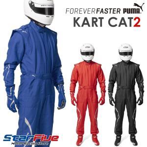 プーマ レーシングスーツ カート用 KART CAT2 CIK-FIA LEVEL2公認 PUMA|star5