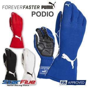 プーマ レーシンググローブ 4輪用 外縫い PODIO FIA8856-2000公認 PUMA|star5