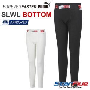 プーマ アンダーウェア 4輪用 SLWL パンツ FIA8856-2000公認 PUMA|star5