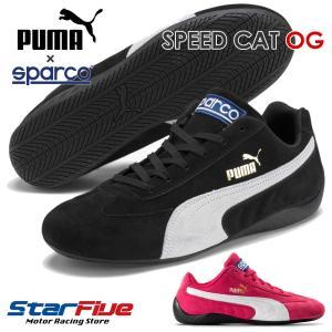 プーマ×スパルコ ドライビングシューズ スピードキャットOG|star5