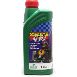 ロックオイル 2サイクル用エンジンオイル Castor KART100 植物系合成油|star5
