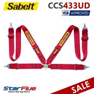 サベルト 4点式シートベルト CCS433UD ツーリングカー用 FIA公認 Sabelt 100セット限定セール|star5