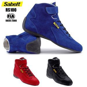 Sabelt サベルト レーシングシューズ RS100 FIA2000公認|star5