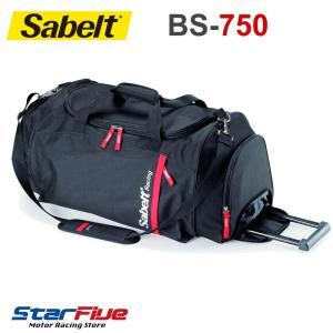 サベルト トロリーキャリーバッグ BS-750 Sabelt star5