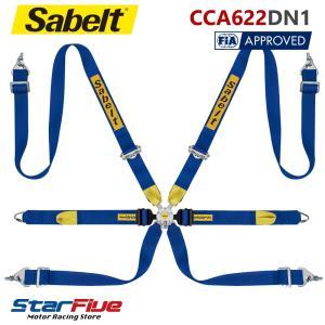 サベルト 6点式シートベルト CCA622DN1 ブルー ツーリングカー用 FIA公認 Sabelt(2019年製造モデル)|star5