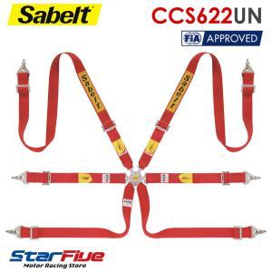 サベルト 6点式シートベルト CCS622UN ツーリングカー用 FIA公認 Sabelt star5