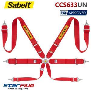 サベルト 6点式シートベルト CCS633UN ツーリングカー用 FIA公認 Sabelt(2019年製造モデル)|star5