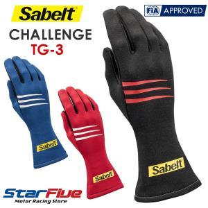 サベルト レーシンググローブ 4輪用 内縫い CHALLENGE TG-3 FIA2000公認 Sabelt|star5